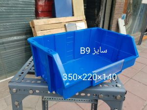 پالت پلاستیکی سایز بی ۹