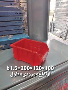 پالت پلاستیکی سایز بی ۱.۵