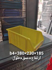 پالت پلاستیکی سایز بی ۴